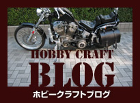 HOBBY CRAFT BLOG