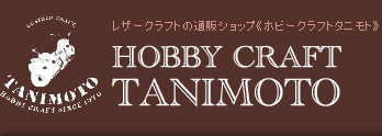 HOBBY CRAFT TANIMOTO
