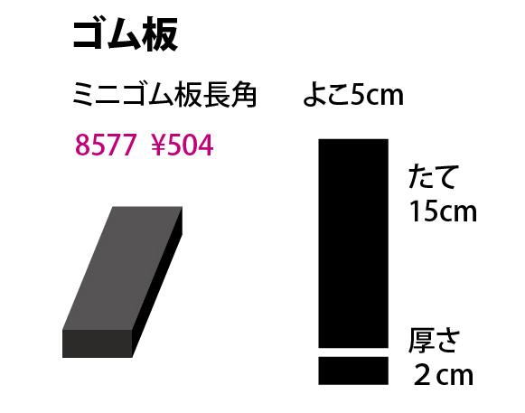 00000593