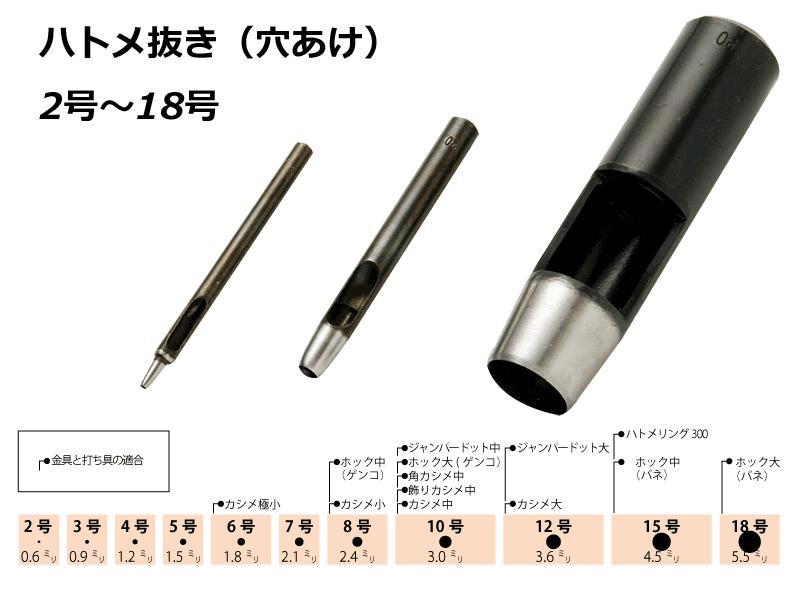 kt-hato1