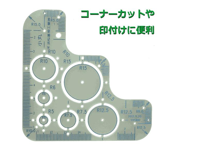 kt-08589