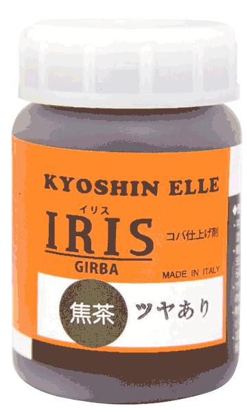 lc-iriss