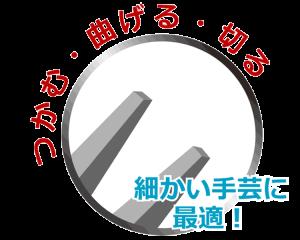 m-ht-001_4